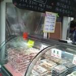 杉山牛肉店 -
