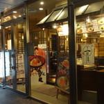 丸亀製麺 - 京王品川ビルの2階