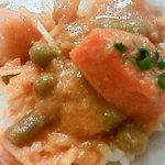 カビール - 野菜カレーとライス