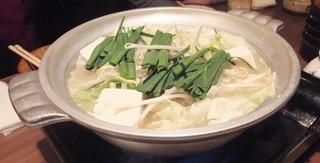 一家 駅南 ひっこみ滋庵 - 国産牛のフレッシュモツ鍋