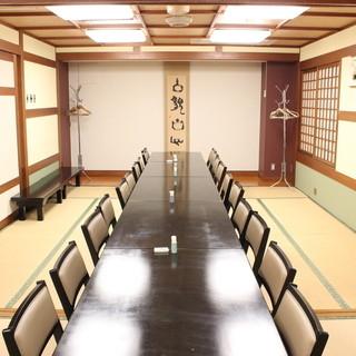 慶事法事、ご接待や各種宴会も対応可能の空間
