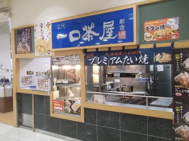https://tblg.k-img.com/restaurant/images/Rvw/33851/640x640_rect_33851858.jpg