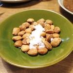Wineshop & Diner FUJIMARU - スペイン産マルコナ種の自家焙煎アーモンド