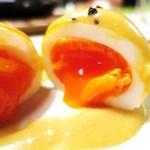 Wineshop & Diner FUJIMARU - ウフ・マヨ