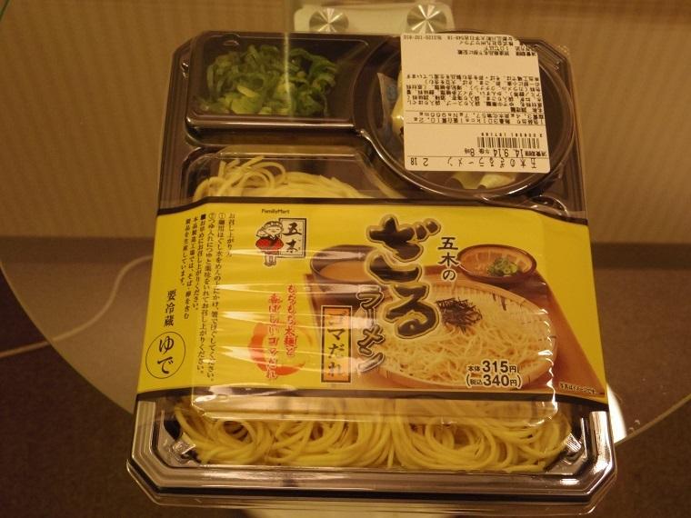 ファミリーマート JR熊本駅店