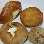 レフィーユ ブティック - カレーパン、クリームパン、チーズフォンデュ、メープルスコーン