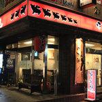 平九郎R - 「松屋」と同じビルの横の角にあります。ガラス張り。でも、入り口は右側の一ヶ所ですね。2010年3月撮影。