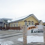 洋食厨房 KAJIMOTO - 駐車場、広め