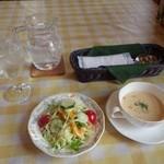 洋食厨房 KAJIMOTO - サラダ、スープ
