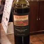 ラ・ベファーナ - トスカーナの赤ワイン