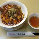 神楽坂飯店 - 激辛麻婆焼きそば 730円