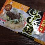 宮澤商店 - じゃじゃ麺