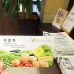 BistroW - 朝食ビュッフェ1,800円