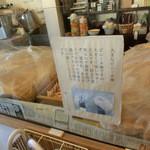 松島 雪竹屋 - せんべい売り場。1