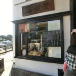 松島 雪竹屋 - 「独まん」さんミルクソフト売り場。3