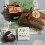 アンジェ - ジャムとチョコとケーキ!