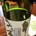 レストラン ワイワイ - 白ワイン 山梨県産甲州100% ¥730
