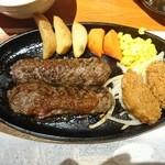 ブロンコビリー - 2014年11月 炭火焼きジューシーがんこハンバーグ+大粒カキフライコンビ(340g) 2203円