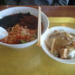 レストランヨーデル - 坦々麺セット 1370円