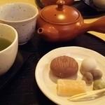 茶遊亭 -