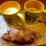 パン工房カフェ 房の駅 - 本日の購入品!(2014,12/28)