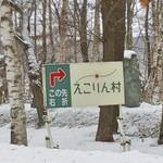 らくだ軒 - このサインが目印 2014/12