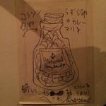 33887005 - 安斎肇さん直筆のちーたま命名の画
