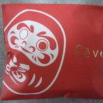 feve - 赤だるまは、丹波の黒豆×薄甘納豆(プレーン)