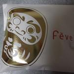 feve - 白だるまは、丹波の黒豆×薄甘納豆(きなこ)