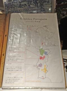 マヌエル・カーザ・デ・ファド - ポルトガルのワイン生産地