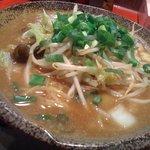 越後秘蔵麺 無尽蔵 - 野菜味噌ラーメン