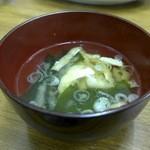 東洋軒 - 味噌汁