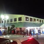 米屋観光センター - 広い駐車場があります
