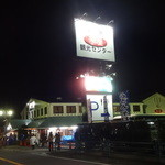 米屋観光センター - 成田山新勝寺、新参道沿い