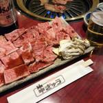 牛ぎゅう - 牛ぎゅうセット(上カルビ上ロース上ハラミ)
