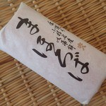 大八栗原蒲鉾  - まほろば(紅);正月は,やっぱ紅いヤツっしょ(^^) @2015/01/01
