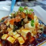 慶和楼 - ピータン豆腐