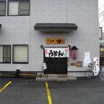 3390228 - 2010-03-07
