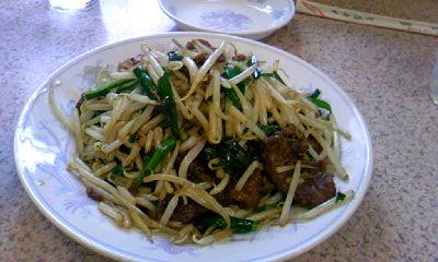 中華飯店 蘭蘭