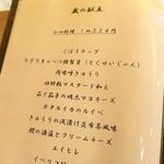 ebisu 蔵 -