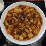 ルーロン - 山椒入り陳麻婆豆腐