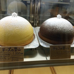 ぶらん・ねーじゅ - チーズの雪山、チョコの雪山