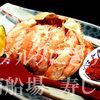 寿し吉 - 料理写真:香箱ガニ