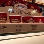 Gelatissimo - カップサイズはこちら!