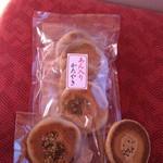 大屋戸製菓 - H26/10あん入りかたやき