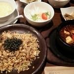 ロンフーパティオ - 麻辣味噌チャーハン(肉味噌風味) 830円 ロンフーセット+550円 麻婆豆腐小+冷菜+サラダ