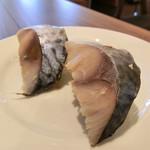 ザ・セントラルビュッフェ - 鯖寿司