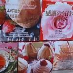 ムレスナティーハウス - 福袋♪普段梅田阪急では取り扱いのないキューブが5個入ってました!