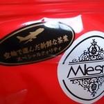 ムレスナティーハウス - この飛行機マークのついたお茶が福袋に入ってたら得だそうです!
