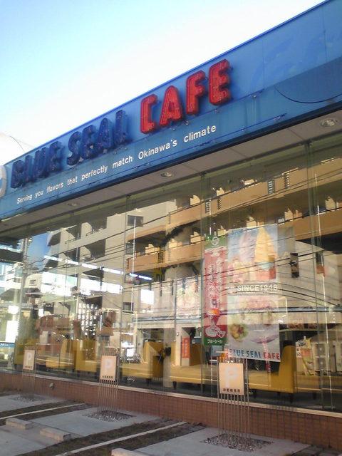 ブルーシールカフェ 国分寺店